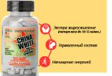 Cloma Pharma, China White, США, 100 таблеток